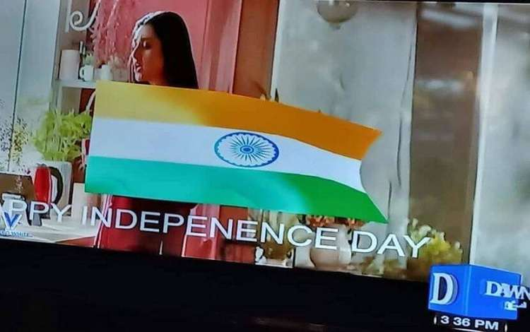 pakistan news channel dawn hacked shows indian tricolour
