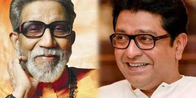 raj thackeray and balasaheb thackeray