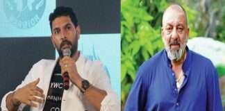 sanjay dutt and yuvraj singh
