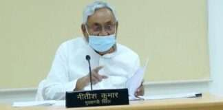 bihar cm nitish kumar asked official to make rule to provide job for the family member of sc st if any one killed
