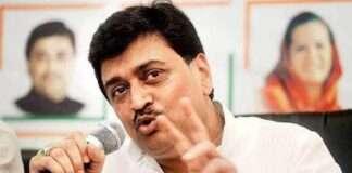 Bandra government colony will transform said ashok chavan