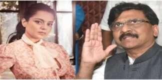 sanjay raut reaction on kangana ranaut statement