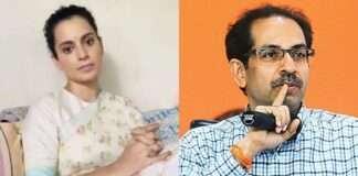 kangana ranaut & CM uddhav thackeray