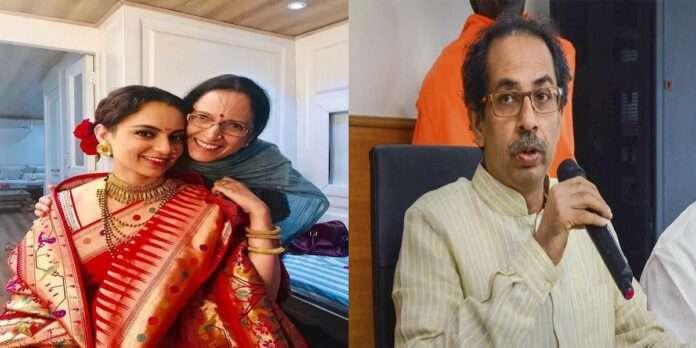After Kangana Ranaut her mother criticized shivsena
