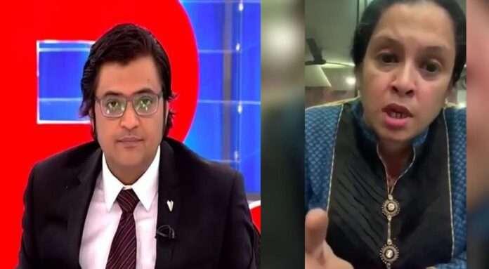 Arnab Goswami and Anvay Naik