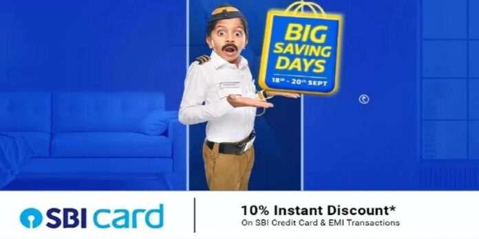 Big Saving Day Sale