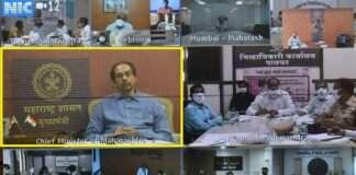 CM Uddhav Thackeray Video Conferenc