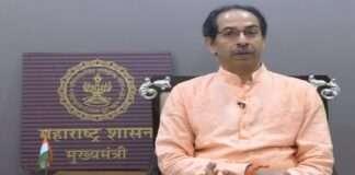 CM Uddhav Thackeray address the State