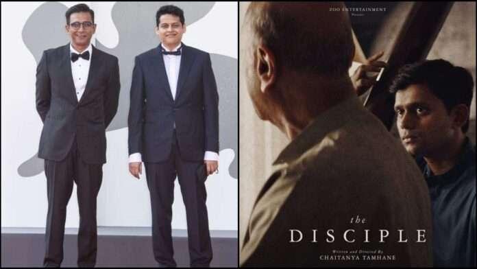 Chaitanya Tamhane film The Disciple