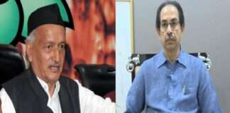 Governor's letter to uddhavThackeray Hold a two-day convention on women's security