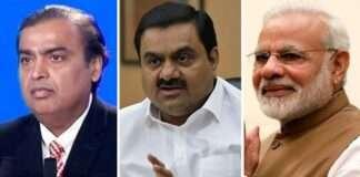 Mukesh Ambani Adani and PM Modi