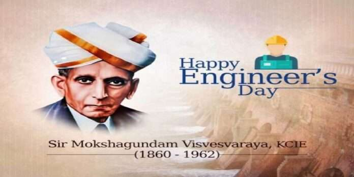 Engineer's Day 2020
