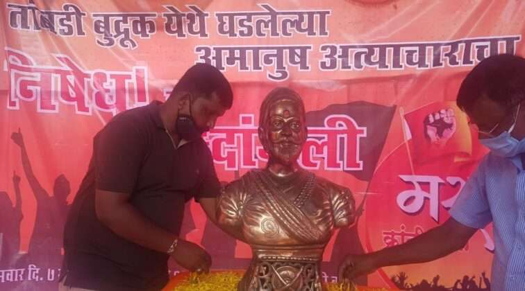 Tambdi Budruk Maratha Morcha Protest 1