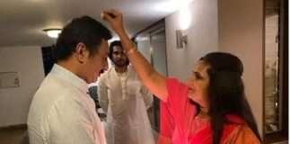 Sambhajiraje meets Udayanraje's sister