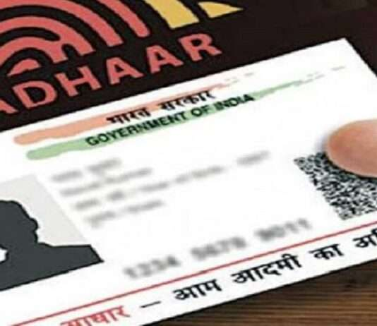 Vaccination: Vaccine can be taken without Aadhar card, UIDAI's explanation