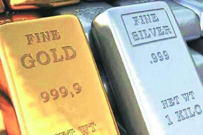 gold price today gold futures price fell silver futures prices