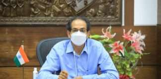 create a map of crops in the state said Chief Minister Uddhav Thackerays