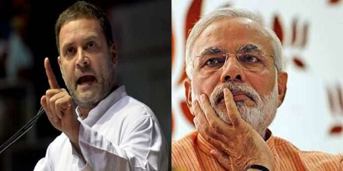 congress mp rahul gandhi criticized pm narendra modi
