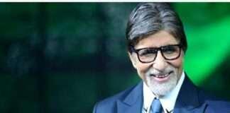 amitabh bachchan announced to become organ donor tweet viral on social media