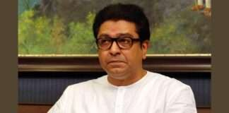 mns raj thackeray on visit to pune today and yesterday