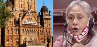 jaya bachchan on mumbai corona in parliament