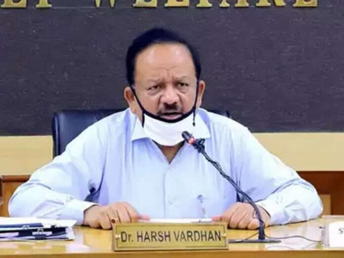 Corona vaccine will be available in India by 2021 said health minister dr. harsh vardhan