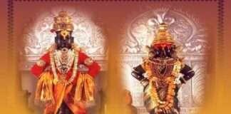 vitthal rukmini temple in pandharpur closed for devotees till september 30