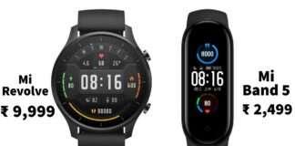 mi smart band 5 and mi watch revolve price
