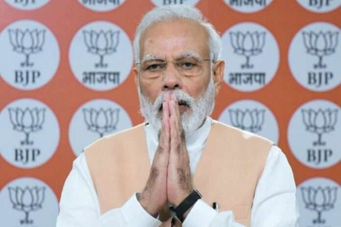 Then for the second time, Narendra Modi was sworn in as the Prime Minister on May 30, 2019