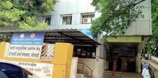 morwadi hospital