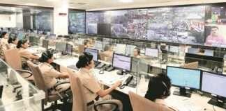 mumbai-police helpline