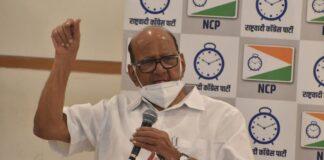 ncp chief sharad pawar press