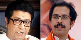 mns chief raj thackeray and uddhav thackeray
