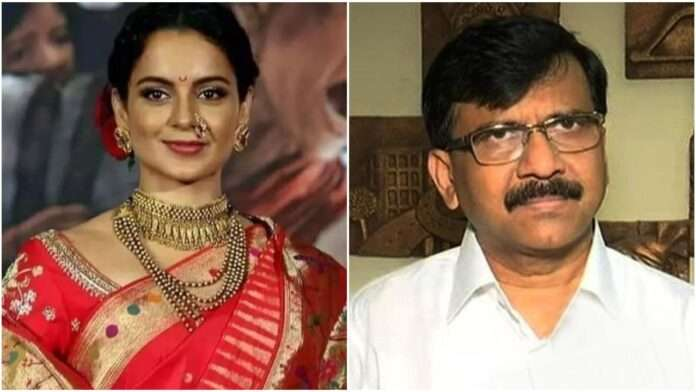 sanjay raut and kangana ranaut