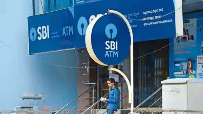 sbi-bank-atm