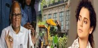 sharad pawar reaction on BMC demolition work
