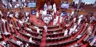 uproar in rajya sabha over farm bill 2020