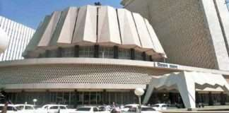 State budget session to be held from March 1 to March 28