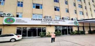 Thane Municipal Commissioner visits Global Kovid Hospital; Review taken in conjunction with the third wave of the corona
