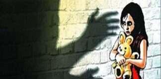 7 year old girl tortured in wadgaon kolhati village in Aurangabad