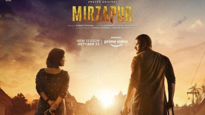 mirzapur 2 entry of vijay varma, isha talwar and priyanshu painyuli watch trailer