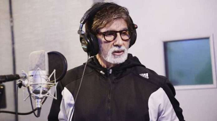 Happy Birthday Big B amitabh bachchan superhits song sung by him