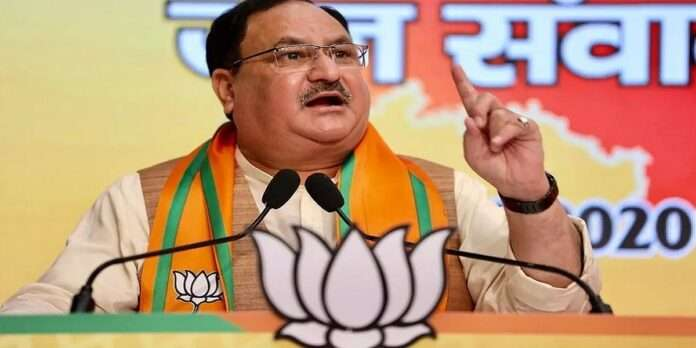 BJP will come to power in the state says jp nadda