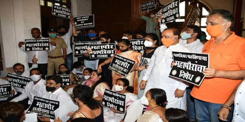 Bjp corporators protest in front of Mayor office against s and t ward election of prabhag commitee chairman 5