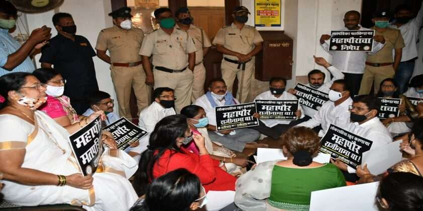 Bjp corporators protest in front of Mayor office against s and t ward election of prabhag commitee chairman 6