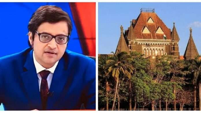 Bombay high court says first issue summons to Arnab Goswami
