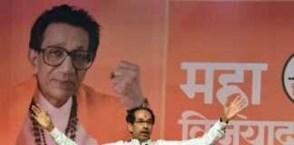 CM Uddhav Thackeray dasara Melava