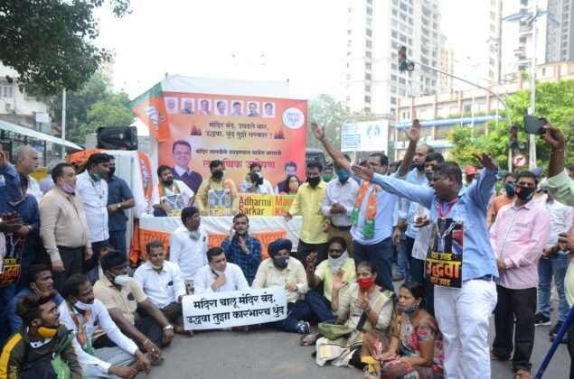 The agitation took place outside the Siddhivinayak temple in Mumbai.