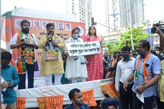 Also, loud slogans were chanted against the Thackeray government.