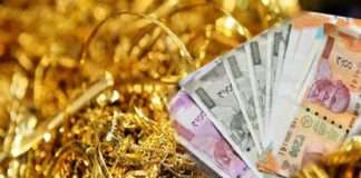 Gold Silver Price: In Mumbai, Pune, you have to pay 48,740 rs for 24 carat gold